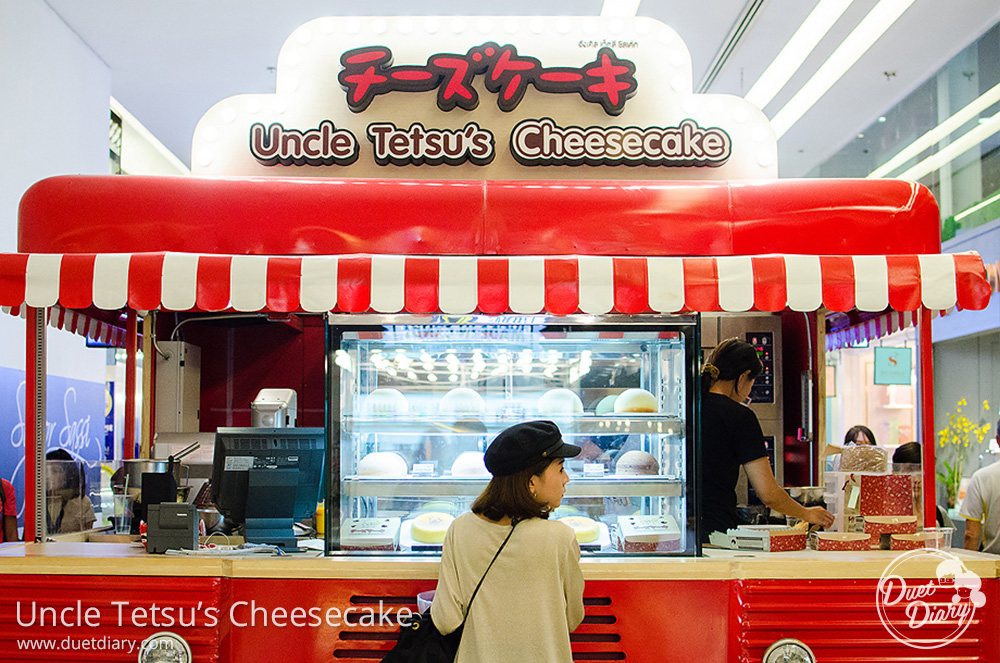 uncle,tetsu,cheesecake,thai,ชีสเค้ก,ร้านเค้ก,เค้กอร่อย,ร้านเค้กอร่อย,ร้านอร่อย,พารากอน,สยาม,siam paragon,pantip,review,รีวิว,แนะนำ,ชีสเค้กญี่ปุ่น,ญี่ปุ่น