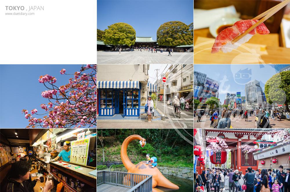 kichijoji, tokyo, zakka, คิชิโจจิ, ที่เที่ยวญี่ปุ่น, อาหารแนะนำ,เที่ยวญี่ปุ่น โตเกียว,สถานที่ท่องเที่ยวในโตเกียว,ที่เที่ยวในโตเกียว,เที่ยวโตเกียว,การท่องเที่ยวญี่ปุ่น,ท่องเที่ยวญี่ปุ่น,สถานที่ท่องเที่ยวในญี่ปุ่น,สถานที่ท่องเที่ยวโตเกียว,ไปญี่ปุ่น