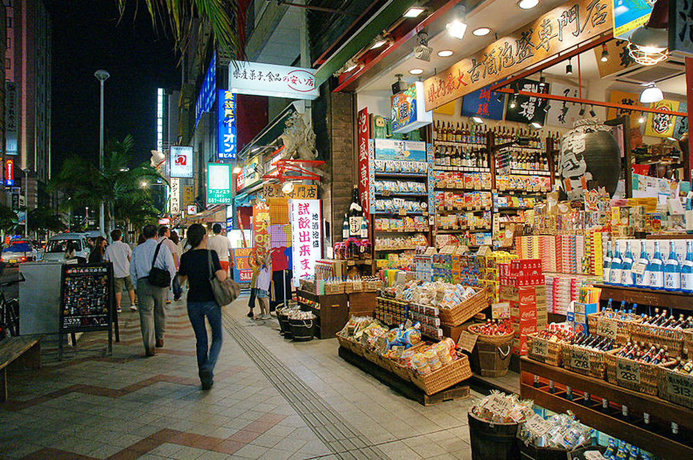ที่เที่ยวญี่ปุ่น, เที่ยวญี่ปุ่น โอกินาวา,สถานที่ท่องเที่ยวในโอกินาวา,ที่เที่ยวในโอกินาวา,เที่ยวโอกินาวา,การท่องเที่ยวญี่ปุ่น,ท่องเที่ยวญี่ปุ่น,ไปญี่ปุ่น,ราคาถูก,okinawa,หมู่เกาะ,review,รีวิว